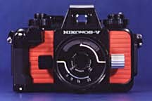 [picture of underwater camera]